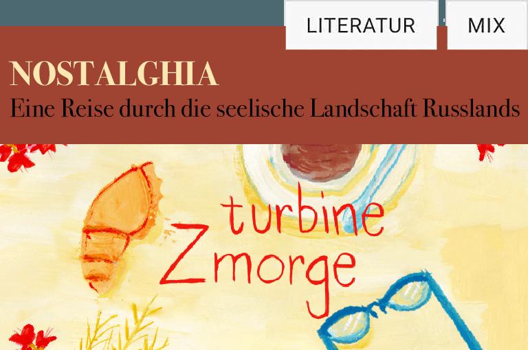 3. turbine Zmorge - NOSTALGHIA